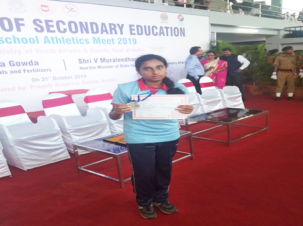 Inter school Sports Meet- 2019